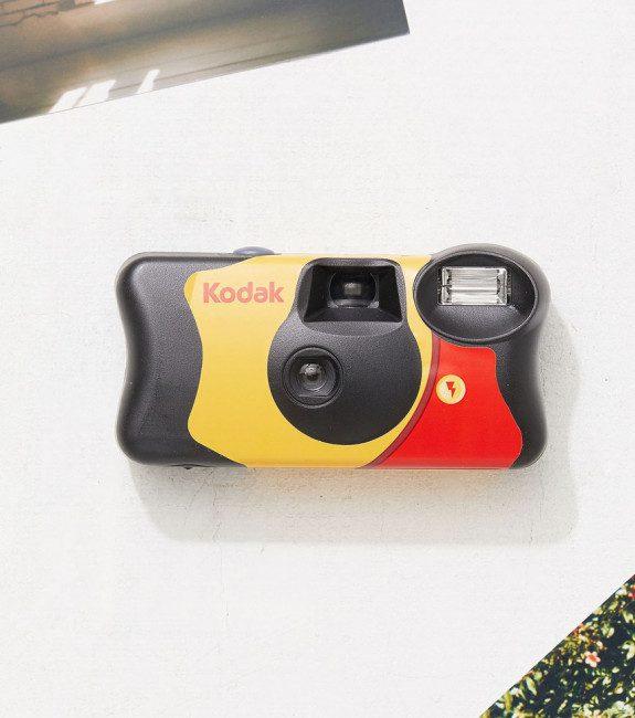 Kodak L'avant-gardiste